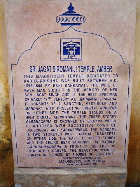 Plaque explicative du temple de Shiromani